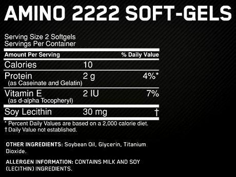 Состав Superior Amino 2222 гелевые капсулы