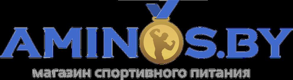 Магазин спортивного питания в Минске - Aminos.by